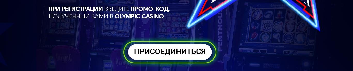 kazino50_ru