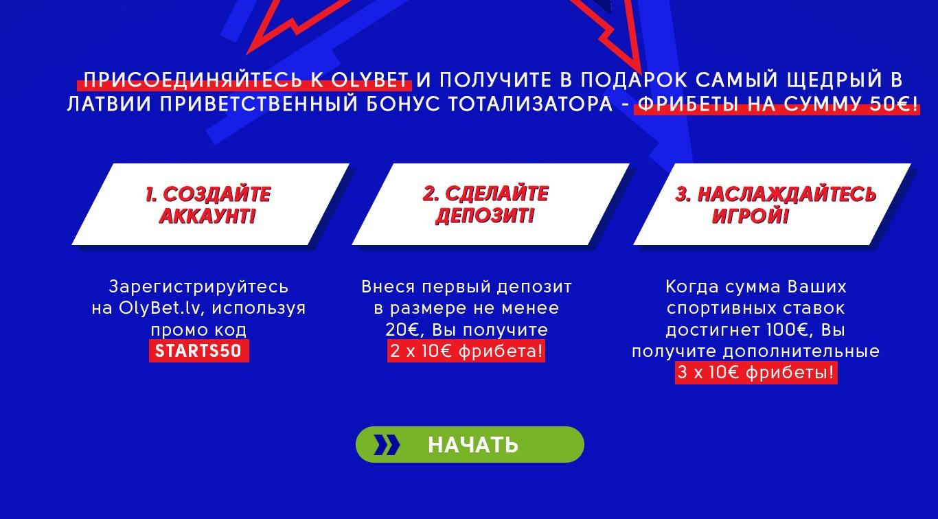 sport_body_ru